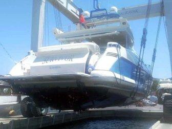 """Ünlü Televizyoncu Acun Ilıcalı'nın """"Survivor"""" İsimli Teknesi Batma Tehlikesi Geçirdi"""