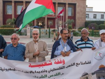 Rabat'ta Mescid-i Aksa'ya Destek Gösterisi