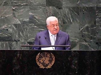 Filistin Devlet Başkanı: 'Kudüs Satılık Değildir'