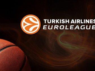 THY Avrupa Ligi'nde 2018-2019 Sezonu Heyecanı