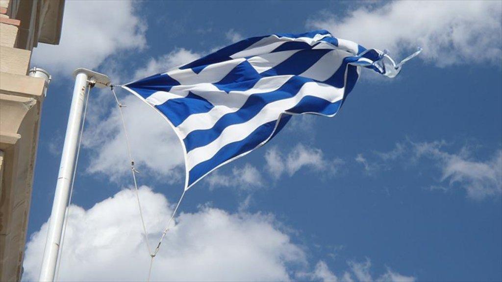 Yunanistan'da  Kufonidas'a Yeniden İzin