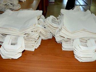 Çevre ve Şehircilik Bakanı Kurum'dan Belediyelere 'Plastik Poşet' Genelgesi