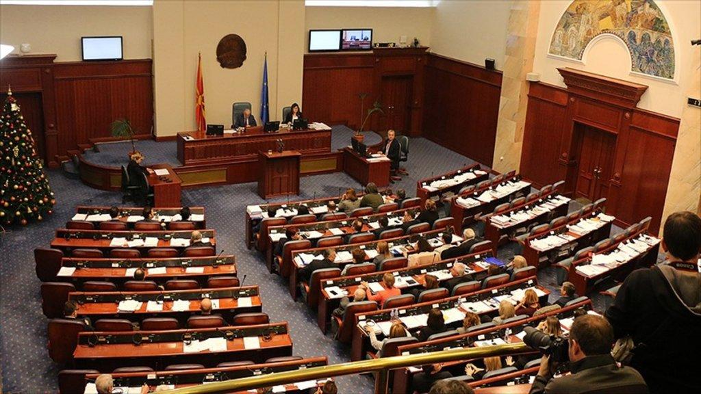 Kuzey Makedonya ismi neden değişti?