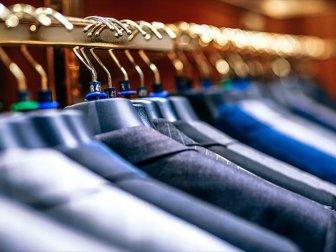Hazır Giyim 15 Milyar Dolar Fazla Verdi