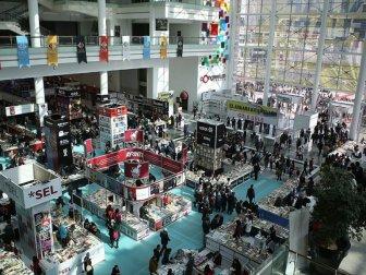Ankara Kitap Fuarı Yılda İki Kez Düzenlenecek