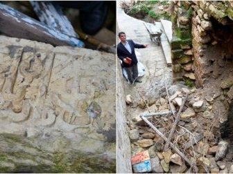 Çöken Duvarın İçinde 600 Yıllık Medresenin Vakfiyesi Ortaya Çıktı