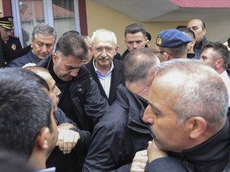 Ankara Emniyet Müdürlüğü: 'CHP Genel Başkanı Kılıçdaroğlu le İlgili Bildirimde Bulunulmadı'