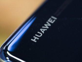 Çinli Huawei Teknolojisi İle Abd'yi Sallıyor