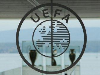 Uefa'nın Fenerbahçe Ve Galatasaray Kararı