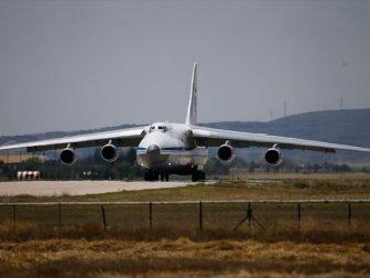 S-400 Sevkiyatı Kapsamında 13. Uçak Mürted Hava Meydanı'na İndi