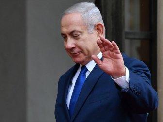 İran Dışişleri Bakanlığından Netanyahu'nun 'İlhak' Vaadine Tepki