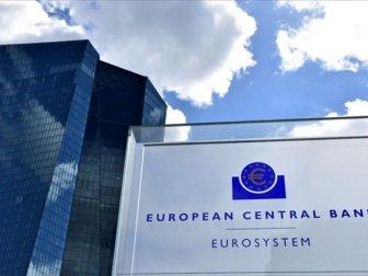 Avrupa Merkez Bankası (ECB) Faizleri Düşürdü