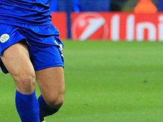 Leicester City, Tottenham'ı 2-1 Mağlup Etti