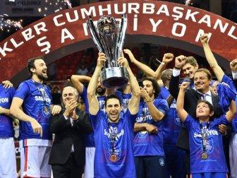 35. Erkekler Cumhurbaşkanlığı Kupası'nın Sahibi Anadolu Efes