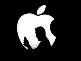 Apple, Çin'in Tepki Gösterdiği 'Mobil Uygulamayı' Kaldırdı