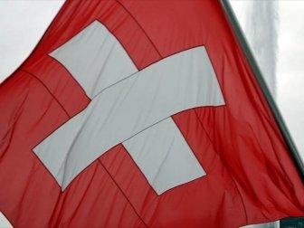 AB İsviçre'yi 'Vergi Cenneti' Listesinden Çıkardı