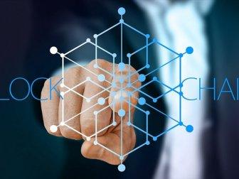 'Blockzinciri En Önemli Teknolojilerden Biri'