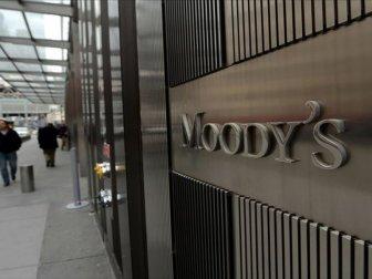 Moody's Türkiye'nin Kredi Notu ve Görünümüne İlişkin Güncelleme Yapmadı