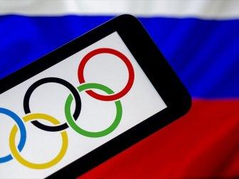 Rusya Olimpiyat ve Dünya Şampiyonalarından Men Edildi