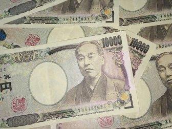 Yargıtay, Japon Yeni'ne Endeksli Kredi Çeken Tüketici Aleyhine Karar Verdi