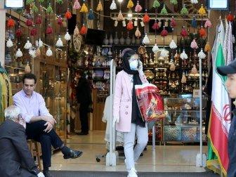 İran'da Koronavirüs Nedeniyle Can Kaybı 7 Bin 249'a Yükseldi