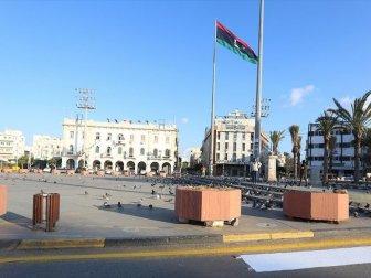 Libya'nın Urban Belediyesinden 'Libya Hükümetine Destek' Açıklaması