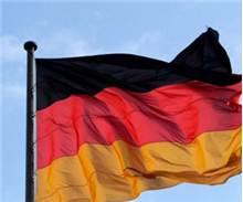 Almanya, Çavuşoğlu'nun Konferansını İptal Etti