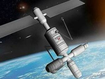 Türksat 4A frekans listesi ve uydu ayarları