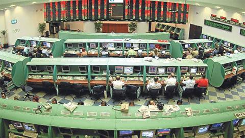 Borsa BuGünü Ekside Kapattı