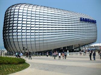 Samsung Electronics Türkiye İle Türkiye Bilişim Vakfı İş Birliği Anlaşması İmzaladı
