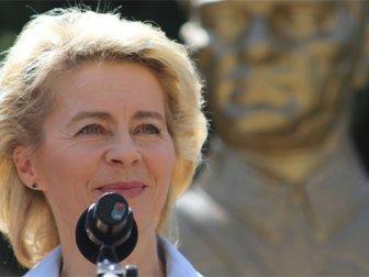 Almanya savunma bakanı Ankara'ya geliyor