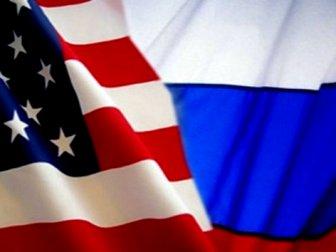 ABD'den Rusya'ya flaş yanıt!