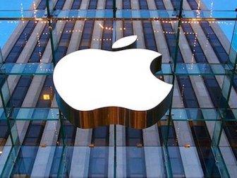 Apple iPhone 7C fiyatı belli oldu