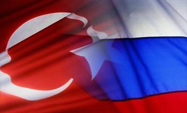 """Dışişleri'nden """"Rusya"""" açıklaması"""