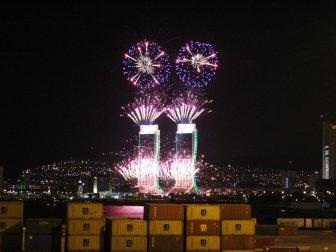 İzmir 2016'yı görsel şölenle karşıladı!