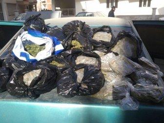 """Malatya Emniyetinden """"Torbacılara"""" Darbe! 13 kilo 493 gram uyuşturucu madde ele geçirildi"""
