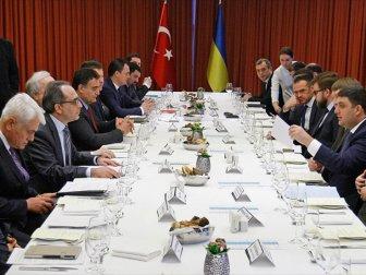 Ukrayna Başbakanı Vladimir Groysman Türk İşadamları İle Buluştu