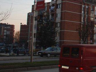 Şimdi de Kosova'ya Sızmaya başladılar