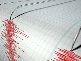 Zürih'te  4,6 Büyüklüğünde Deprem