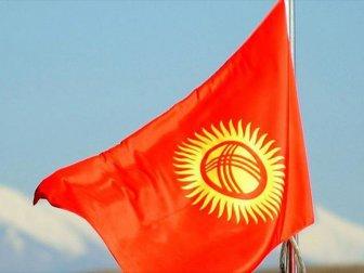 Kırgızistan'da 114 Devlet Ve Kamu Kuruluşu Tasfiye Edilecek