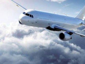 Uçak yolcuları buna dikkat edin!