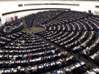 Macaristan hakkında Avrupa'dan Şok karar! Soruşturma başlatıldı