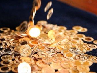 KMTP, Altının Kilogramı 144 Bin Liraya Geriledi