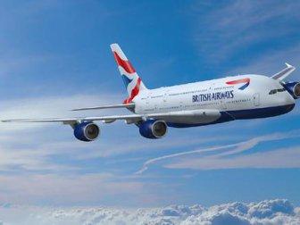 İngiliz Havayolu Şirketi British Airways Tüm Uçuşlarını İptal Etti