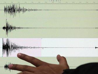 Moğolistan'da deprem