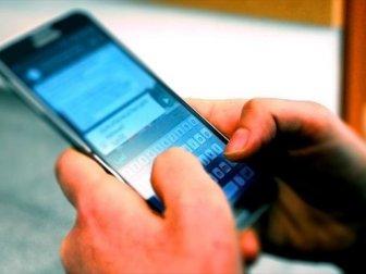 Darbecilerin SMS ile darbe emri verdiği ortaya çıktı!