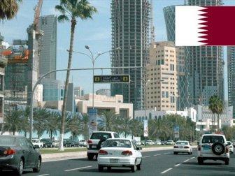 Suudi Arabistan, Bahreyn, Birlişik Arap Emirlikleri Ve Mısır, Katar'la ilişkileri kesti