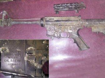 Etkisiz Hale Getirilen Teröristin Silahları Dış Kaynaklı Çıktı