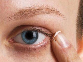 Göz Tansiyonu Görme Kayıplarına Neden Olabilir