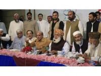 Pakistan'da Muhalefet Ortak Başbakan Adayı Gösterecek